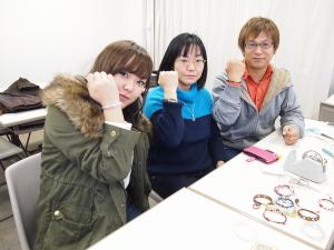 パワーストーン 教室 ブレスレット 松江