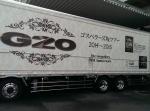 """ゴスペラーズ坂ツアー2014~2015 """"G20″ @島根県民会館 鳥取市民会館"""