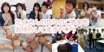 【8月】親子で作る!天然石編みブレスレット手作り体験教室開催