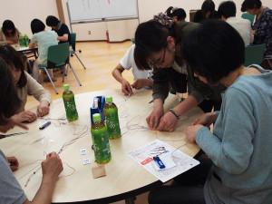 山陰中央新報文化センター 教室